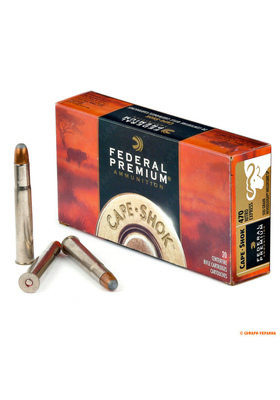 FEDERAL 470 NE 500GR SP WOODLEIGHT WELDC. P470A