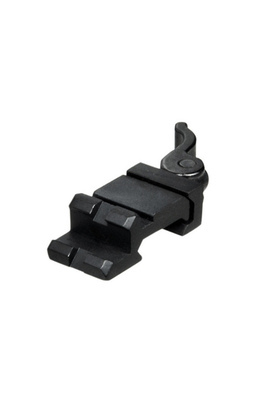 UTG MAS0122 LE RATED 1-SLOT SINGLE RAIL ANGLE MOUNT W/INTEGRAL QD LEVER LOCK SYSTEM